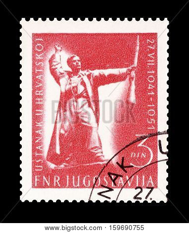 YUGOSLAVIA - CIRCA 1951 : Cancelled postage stamp printed by Yugoslavia, that shows Soldier holding a rifle.