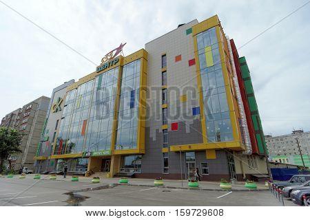 Nizhny Novgorod, Russia. - July 8.2016. Fitness Center X-FIT Sormovskaya on Dmitry Pavlov Street 13.