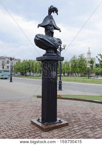 Monument To Mikhail Lazarev. Monument To The Marine Station Area.