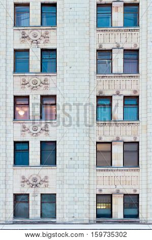 Main building of the Lomonosov Moscow State University. MGU. The Sparrow Hills Moscow Russia. Windows. Detail of a wall Winter.