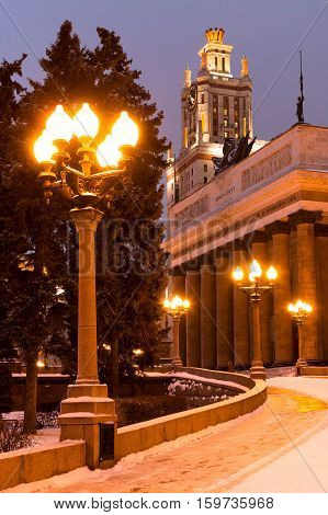Main building of the Lomonosov Moscow State University. MGU. The Sparrow Hills Moscow Russia. Entry group. Winter. Night view.