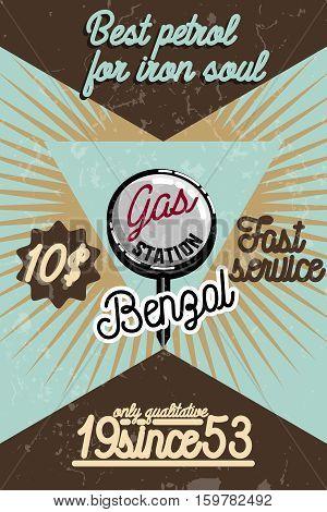 Color vintage gas station poster and design elements. Vector illustration, EPS 10