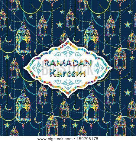 Ramadan Kareem. Vector Illustration. Colorful mosaic template