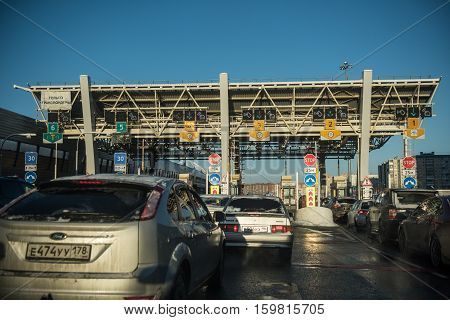 Payment Item Car Travel