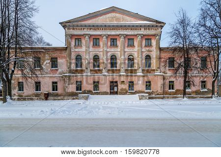 The building of the city hospital, built a patron in the mid-nineteenth century in a provincial Russian town