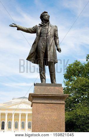 Statue of Alexander Pushkin famous Russian poet. Arts Square St.Petersburg Russia