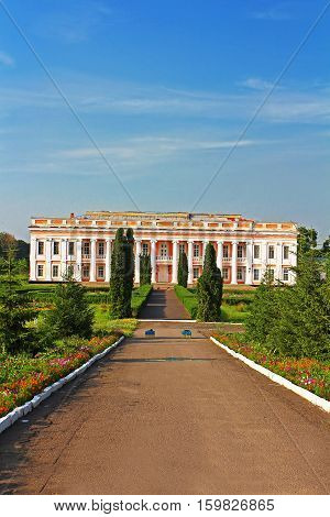 Castle of Polish magnate in Ukraine (XVIII-XIX)