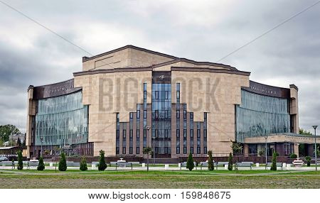 PENZA RUSSIA - AUGUST 28 2016: New modern building of the Philharmonic in Penza