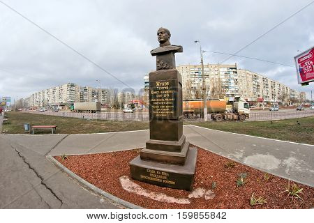 VOLGOGRAD - NOVEMBER 27: The statue of military commander Marshal of Soviet Union Georgy Zhukov installed in southern part of city. November 27 2016 in Volgograd Russia.