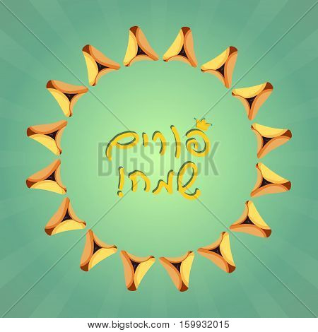 Jewish holiday of Purim greeting card with traditional hamantaschen cookies and with hebrew text Happy Purim. Vector illustration