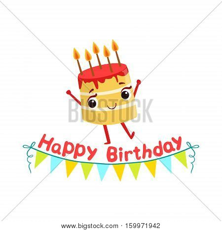 Birthday Cake And Paper Garland Kids Birthday Party Happy Smiling Animated Object Cartoon Girly Character Festive Illustration. Part Of Vector Collection Of Fantasy Creatures On Children Celebration Flat Drawings.