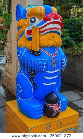 Blue Chinese Lion Or Foo Dog, Bixie, Pixiu Decorations For The Mooncake Festival In Xiamen China