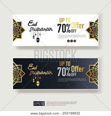 Eid Al Adha Or Fitr Mubarak Sale Offer Banner Design With Abstract Mandala With Pattern Ornament Ele