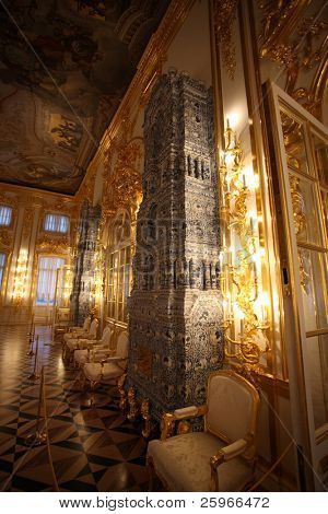 Katherine's Palace hall in Tsarskoe Selo (Pushkin), Russia poster