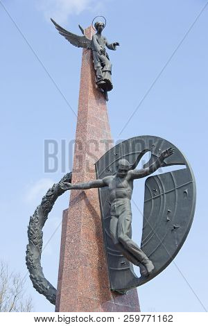 Krasnodar, Russia- March 31,2018: Monument
