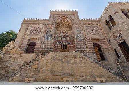 Exterior Facade Of Al-muayyad Bimaristan (hospital) Historic Building, Darb Al Labana District, Old