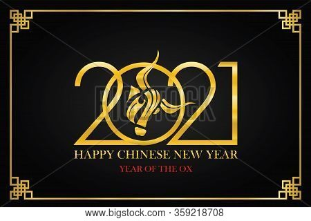 Happy Chinese New Year 2021. The Golden Bull Symbol Is In The Number 2021 Under The Golden Chinese P