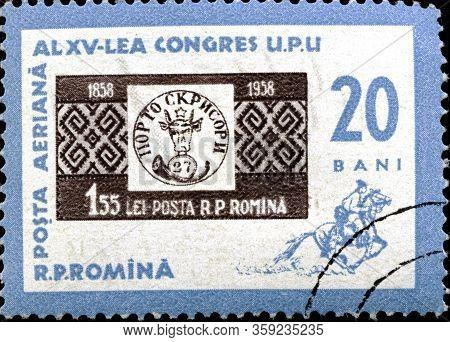02 11 2020 Divnoe Stavropol Territory Russia The Postage Stamp Romania 1963 15th Upu Congress, Vienn