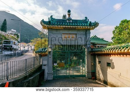Hong Kong - January 12, 2016: King Yin Lei Gates On Stubbs Road On Hong Kong Island In Hong Kong