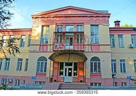 Kiev, Ukraine - Aug 30, 2019: Kyiv City Psychiatric Hospital N1 Named After Pavlov I.p. (formerly Ki