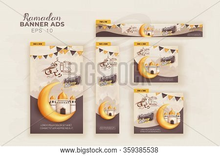 5 Ramadan Kareem Banner Ads Vector Template Design, Happy Ramadan Greetings