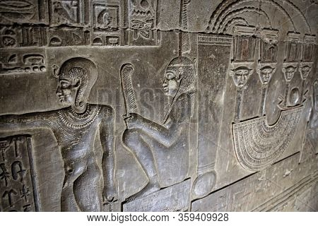 Mysterious Murals On The Walls Of The Temple Of Dendera Hathor , Near The City Of Ken