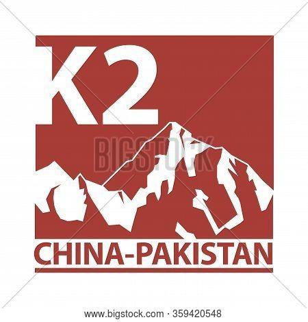 K2 Mountain Peak, Second Highest Mountain In The World, Pakistan - China Border, Asia - Climbing, Tr