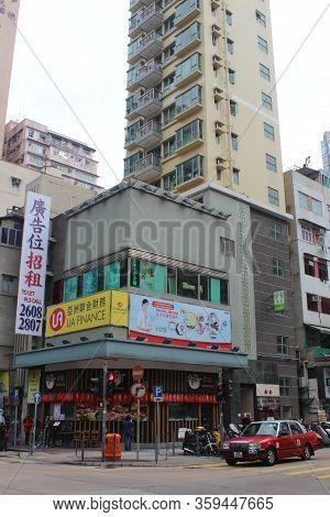 Kowloon, Hk-dec. 7: Surrounding Buildings On December 7, 2016 In Mong Kok, Kowloon, Hong Kong. Mong