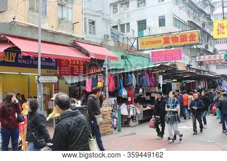 Kowloon, Hk - Dec. 7: Daily Street Market Selling Stuffs On December 7, 2016 In Sham Shui Po, Kowloo