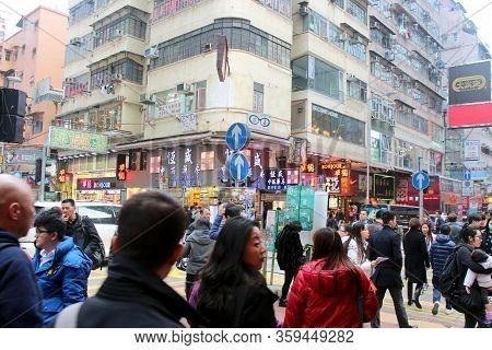 Kowloon, Hk - Dec. 7: Various Shops On December 7, 2016 In Mong Kok, Kowloon, Hong Kong. Mong Kok Is