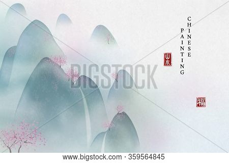 Chinese Ink Painting Art Background Elegant Landscape View Of Mountain Misty Fog And Waterfall. Chin
