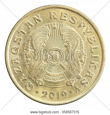 New Tenge Coin, New Sample Of 2019, Isolated On White Background With The Coat Of Arms