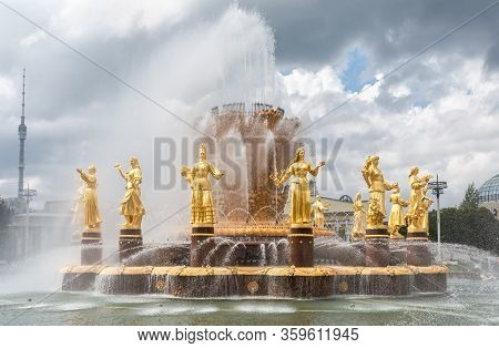 Moscow, Russia - July 8, 2019: Fountain