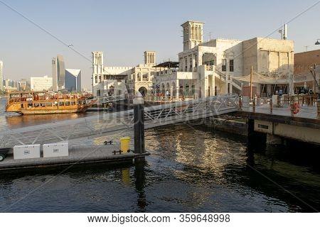 Dubai / Uae - February 21, 2020: Al Seef Village At Bur Dubai. Al Seef Old Style Area With People. W