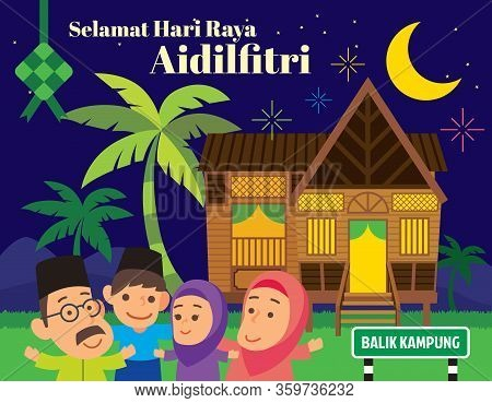 Selamat Hari Raya Aidilfitri. Cartoon Muslim Family Celebrating Muslim Festival At Traditional Malay