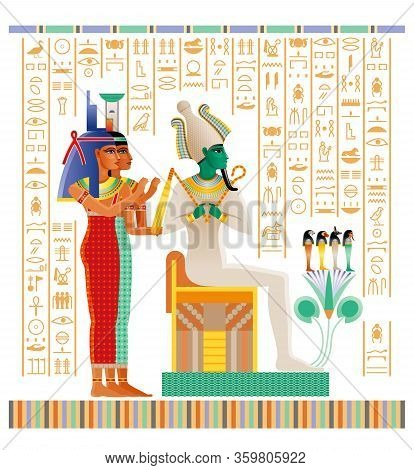 Egyptian Papyrus From Book Of Dead With Afterlife Ritual In Duat. Osiris Judgment Vector Illustratio