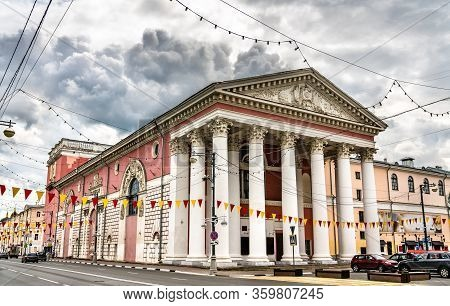 View Of The Drama Theater In Tver, Russian Federation