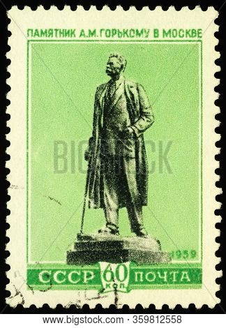 Moscow, Russia - April 06, 2020: Stamp Printed In Ussr (russia), Shows Monument To Famous Russian Wr