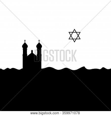 Judaism Synagogue And David Star.  Black And White. Vector.