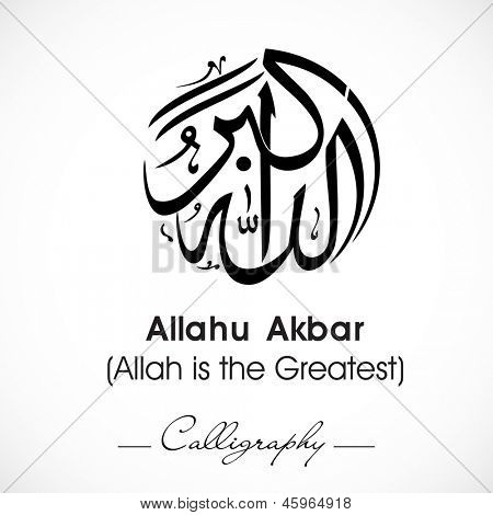 Arabic Islamic calligraphy of dua(wish) Allahu Akbar ( Allah is the greatest) on abstract grey background.