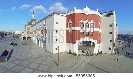 MOSCOW, RUSSIA - NOV 09, 2013: (view from unmanned quadrocopter) Kazansky railway station. Station building was built in years 1862-1864.