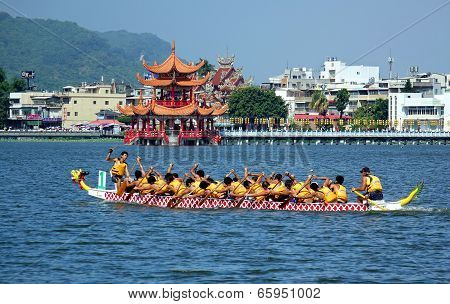 The 2014 Dragon Boat Festival In Kaohsiung, Taiwan