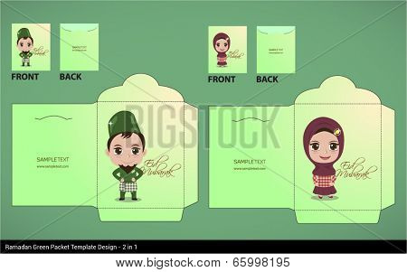 Vector Muslim Couple Greeting Hari Raya Money Green Packet Design. Translation: Eid Mubarak - Blessed Feast