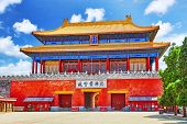 """Gate of Divine Might the northern gate. The lower tablet reads """"The Palace Museum. Forbidden City Museum in Beijing-in the heart of city.China. poster"""