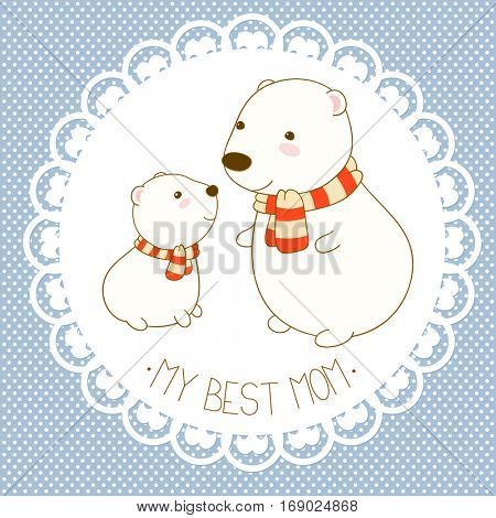 My best mom. Vector background with cute polar bear in kawaii style. Mother's day card. Banner, placard, holiday poster for scrapbooking, greeting, congratulation, invitation in retro pastel colors