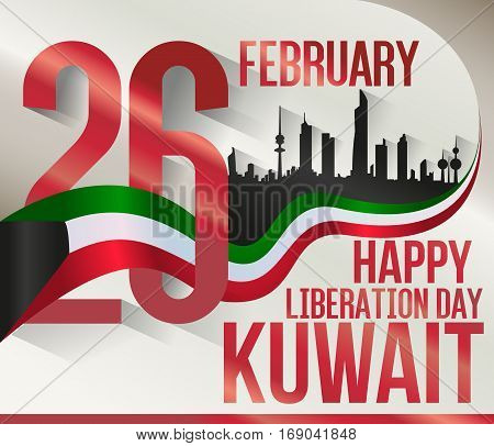 26 February - Happy Liberation Day Kuwait