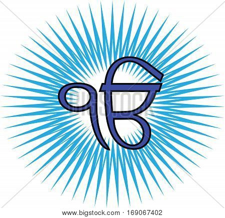 Ek Onkar is the main symbol of Sikhism, transparent background, blue sunlight.