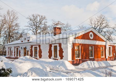 Gomel, Belarus, January 26, 2006: Tower Of Palace Of Rumyantsev-paskevich, Palace And Park Ensemble,