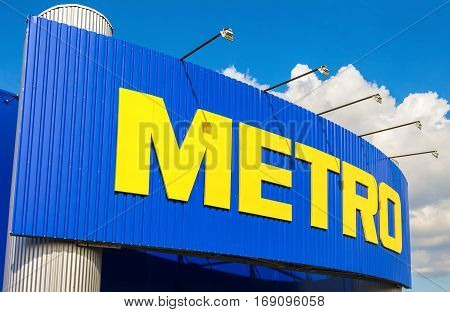 MOSCOW RUSSIA - AUGUST 26 2016: Metro Group sign. Metro Group is a German distribution group. It is especially known for its wholesale stores professionals in many countries