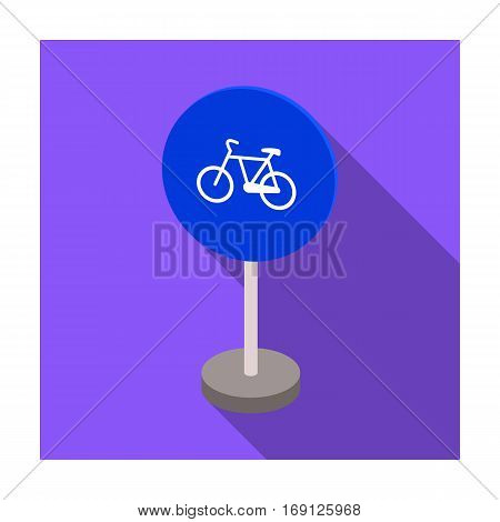 Mandatory road signs icon in flat design isolated on white background. Road signs symbol stock vector illustration.